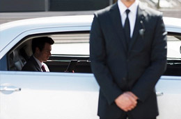 Close Protection Security Services London Ontario, Dominion Security ServicesDominion Security Services